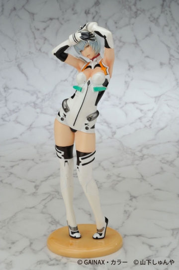 main photo of Creators' Labo #025: Ayanami Rei