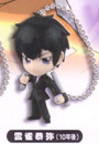 main photo of Mascot Key Chain Mirai-hen: Hibari Kyoya