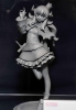 photo of Gutto-Kuru Figure Collection: Kirschtorte