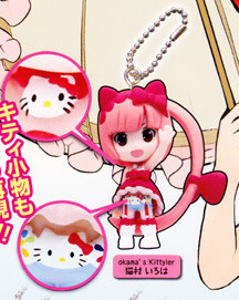 main photo of Hello Kitty to Issho Kitan Club Charms: Nekomura Iroha