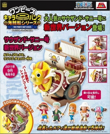 main photo of Thousand Sunny Go New World Arc Ver.