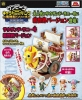photo of Thousand Sunny Go New World Arc Ver.