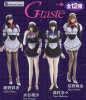 photo of G-taste Trading Figure Vol.2: Mayu Hoshino (Black Uniform)