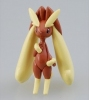 photo of Pokemon Monster Collection: Lopunny
