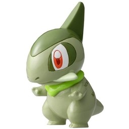 main photo of Pokemon Monster Collection: Axew