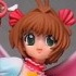CC Sakura Figure Collection #2: Kinomoto Sakura - 3rd OP Battle Costume Ver.