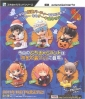 photo of Petit Chara Land Gintama -autumn & winter?: Kagura