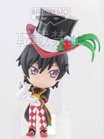 main photo of Ichiban Kuji Premium Code Geass in Wonderland: Lelouch Lamperouge
