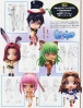 photo of Ichiban Kuji Premium Code Geass in Wonderland: C.C.