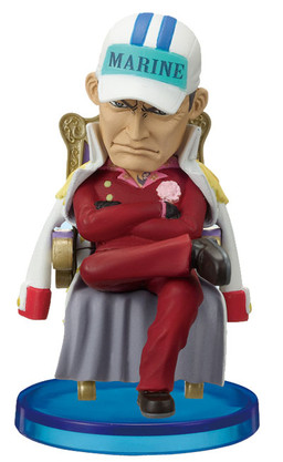 main photo of One Piece World Collectable Figure Vol. 14: Akainu