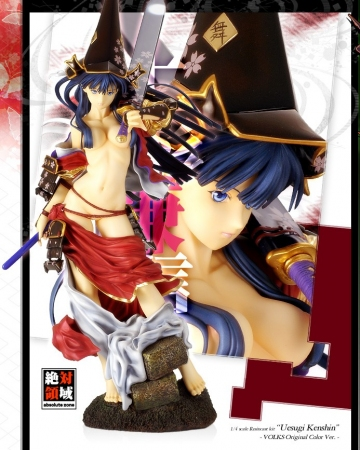 main photo of A-brand Uesugi Kenshin Red Ver.