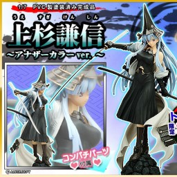 main photo of R-line Uesugi Kenshin Another Color Ver.