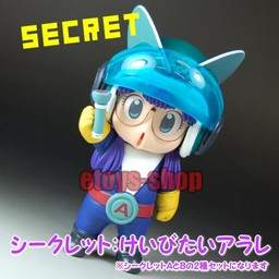 main photo of Gatchan collection - Part 2: Norimaki Arale Secret Figure