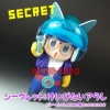 photo of Gatchan collection - Part 2: Norimaki Arale Secret Figure