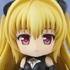 Nendoroid Golden Darkness