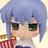 The Melancholy of Haruhi Suzumiya Vignetteum Cute Vol. 3: Nagato Yuki