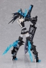 photo of figma Black ★ Rock Shooter Beast Ver.