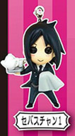 main photo of Kuroshitsuji - Sebastian Michaelis - Kuroshitsuji Colorful Collection Trading Mascot - Version A: Te