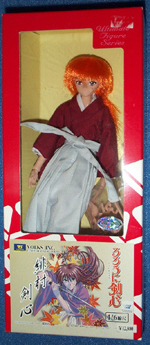 main photo of Himura Kenshin