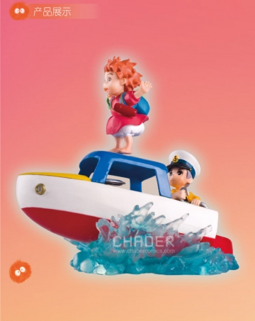 main photo of Ponyo with Sousuke
