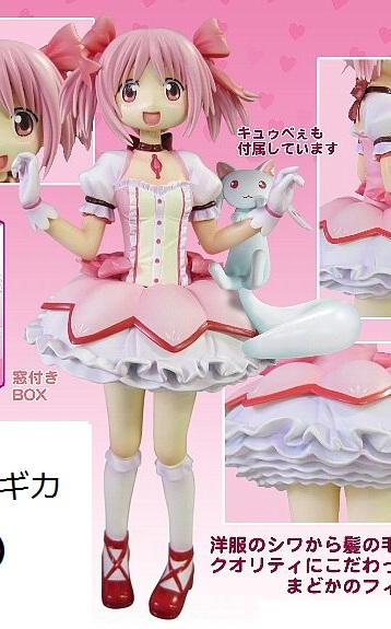 main photo of HG Figure Kaname Madoka with Kyuubey
