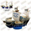 photo of Anichara Heroes One Piece Vol.2 Arabasta Fierce Fighting: Marine Ship