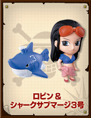main photo of One Piece W Mascot 2: Nico Robin