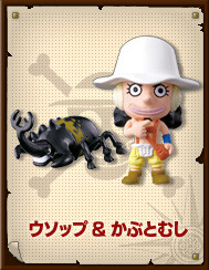 main photo of One Piece W Mascot 2: Usopp