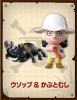 photo of One Piece W Mascot 2: Usopp