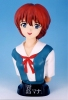 photo of Kirishima Mana Bust Ver.