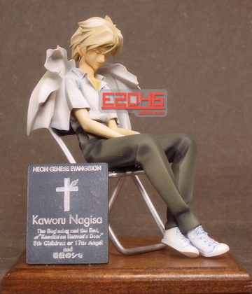 main photo of Kaworu Nagisa on Chair