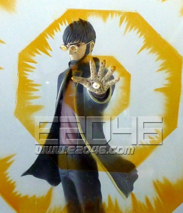 main photo of Ikari Gendo