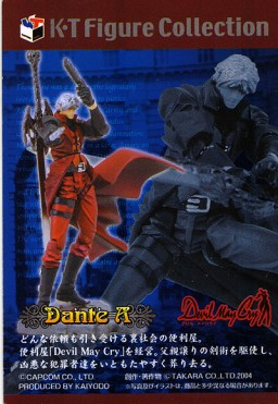 main photo of KT Figure Collection Devil May Cry Series 1: Dante Sparda A Ver.