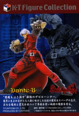 main photo of KT Figure Collection Devil May Cry Series 1: Dante Sparda B. Ver.