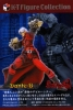 photo of KT Figure Collection Devil May Cry Series 1: Dante Sparda B. Ver.