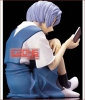 photo of Rei Ayanami Reading Ver.