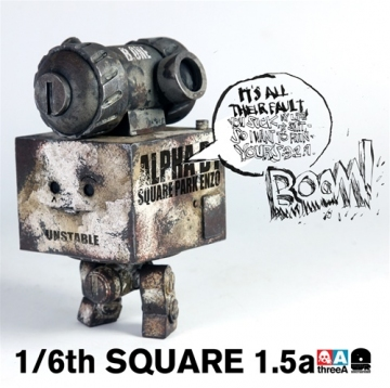 main photo of WWR SQUARE BOMB