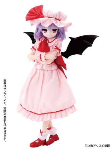 main photo of PureNeemo Characters 047 Remilia Scarlet