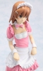 photo of 4-Leaves Mikoto Misaka Pink Maid ver.