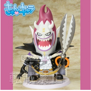 main photo of 	 Ichiban Kuji Kyun Chara World One Piece ~Ouka Shichibukai Hen~: Gecko Moria