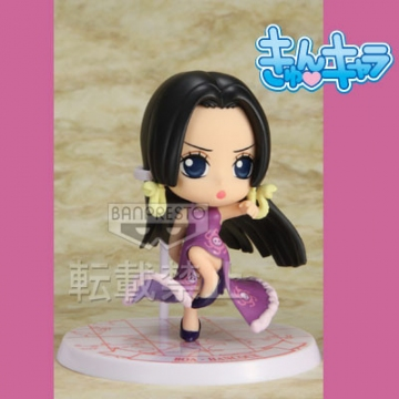 main photo of 	 Ichiban Kuji Kyun Chara World One Piece ~Ouka Shichibukai Hen~: Boa Hancock