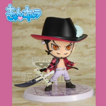 main photo of Ichiban Kuji Kyun Chara World One Piece ~Ouka Shichibukai Hen~: Juracule Mihawk
