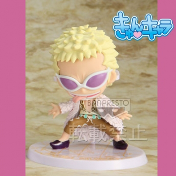 main photo of Ichiban Kuji Kyun Chara World One Piece ~Ouka Shichibukai Hen~: Donquixote Doflamingo