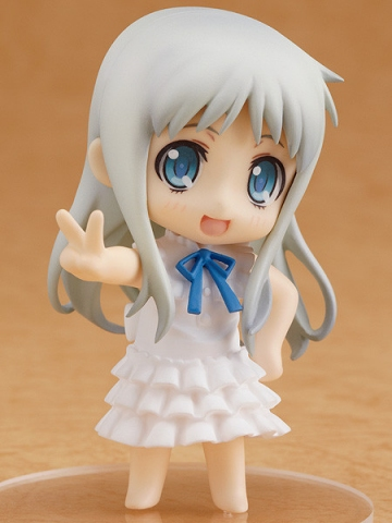main photo of Nendoroid Petit Menma