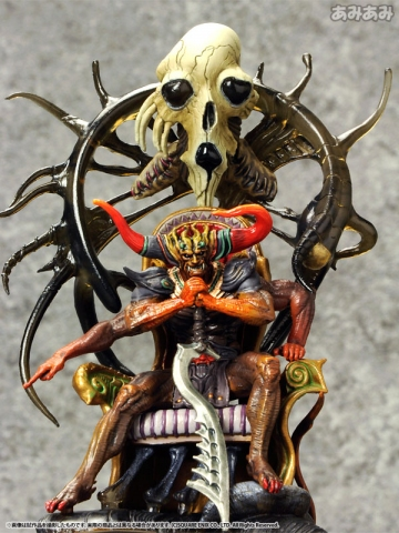 main photo of Final Fantasy Creatures KAI Vol.2: Chaos Secret Ver.