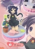 photo of Pocket theater 2 Yuiko Tokumi World Hakkaya Collection Figure 03