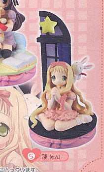 main photo of Pocket theater 2 Yuiko Tokumi World Hakkaya Collection Figure 05