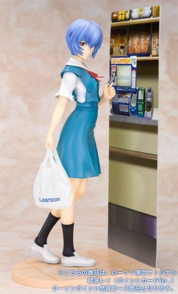 main photo of Ayanami Rei Lawson Pass ver.