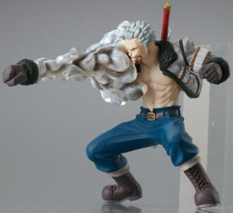 main photo of One Piece Attack Motions Vol. 3: Smoker