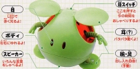 photo of Haro Green Ver.